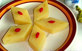 【采秀私房菜】香甜爽口的豌豆黃