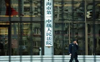 中國判胡士泰10年 澳外長稱量刑過重