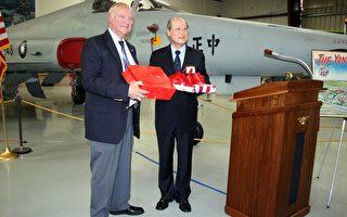 台灣贈機F-5E予YANKS航空博物館
