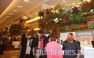 梅西花展 举办多项活动吸引顾客