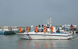 竹市展開來自陸海空災害防救聯合演習