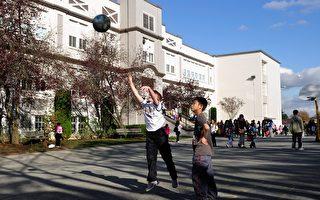 温哥华教育局拟延春假 半数家长反对