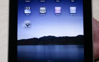iPad掀平板电脑风暴 引发3强争霸战