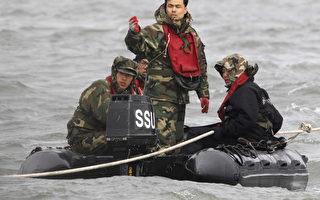 韓國「天安艦」事故 外部引爆可能性大