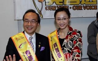 梁家傑陳淑莊宣佈參與立會補選