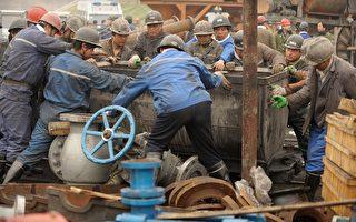 傳王家嶺礦難逾260人被困 漏水像漲潮