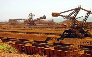 全球经济出现反弹 澳洲铁矿石出口收益激增