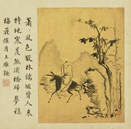 老者騎著驢從小道上踏上了大道。圖為徐世揚《驢背人來》。(公有領域)