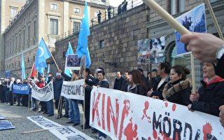 習近平訪問瑞典 遭遇雙重示威
