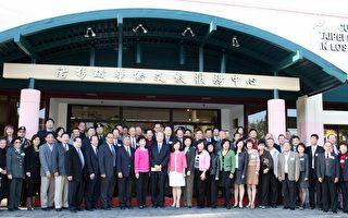 南加州侨界筹办庆祝中华民国建国100年