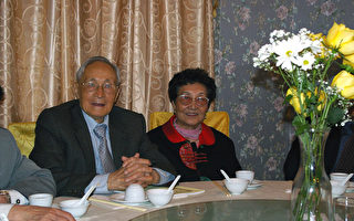 台湾社区纪念蒋介石逝世35周年