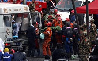 王家嶺煤礦 115名被困礦工獲救