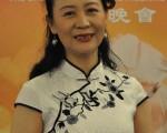 4月5日,著名海外華人作家盛雪觀看了埃德蒙頓的兩場演出。她表示,神韻三個團、400人在全球上百個城市演出,這本身就是一個奇蹟,一個神蹟。(攝影:吳偉林/大紀元)