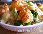 """凤梨、虾、花椰菜和起司丝""""焗""""出美妙滋味!(摄影:杨美琴/大纪元)"""