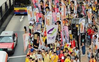 两党游行吁市民补选投票