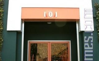 飞天艺术学院加州分校向所有学生开放