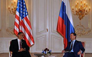 美俄总统将签署新核武器削减条约