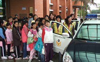 300位師生校外教學 參訪警局認識人民褓姆