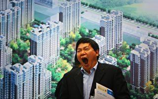 專家:房地產泡沫是中共未來一年最大風險