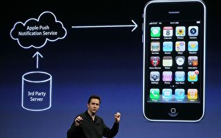 """苹果新一代""""iPhone OS 4""""今夏推出"""