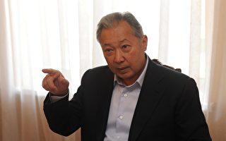 吉尔吉斯斯坦反对派宣布成立临时政府