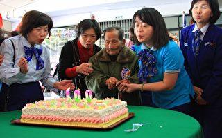 女童軍百歲   種植改變生活100年