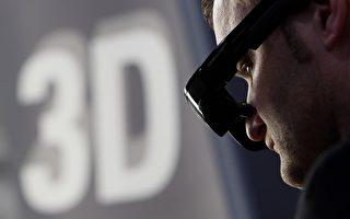 蘋果秘研3D眼鏡 3D影片「走」著瞧