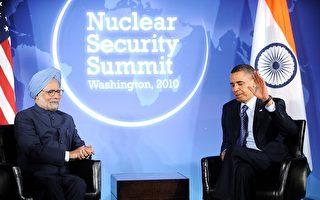 奥巴马核峰会前夕会见印巴领导人