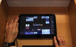 Neofonie推出平板電腦WePad 較量iPad