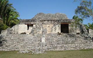 走近玛雅遗址 感受玛雅文化(六)