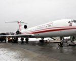 波兰总统专机的154 - M图波列夫(Tupolev)。(法新社)