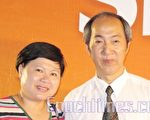 2010年4月13日,銅雕大師蕭啟郎偕夫人第二次觀賞神韻。(攝影:廖鳳琳 / 大紀元)