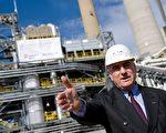 美国电力公司(AEP)的燃煤电厂(法新社)