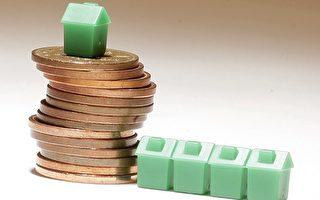 加房貸利率再調升 專家分析市場影響