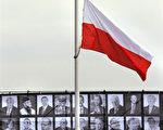 波兰降半旗悼念逝世总统及政要 (法新社/ DIMITAR DILKOFF )