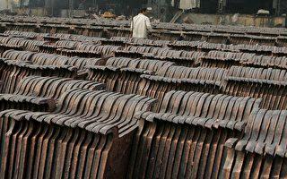 安永發現中國最大私營銅冶煉企業財務造假