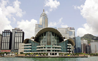 搶展覽業市場 貿發局被指與民爭利