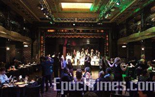 愛迪生舞廳