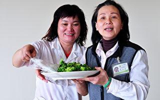 饮食若得宜 大幅降低老人痴呆症风险