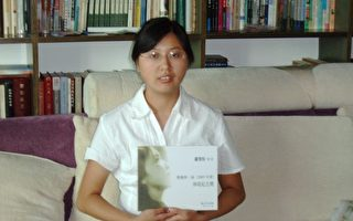 """卢雪松在香港""""四.二五""""反迫害大集会上发言"""