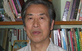 孙文广被转移到不明地点 美议员促中共释放