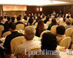 4月24日在台南桂田酒店舉辦的「神韻有約 雲端上的茶會」現場。 (攝影:李愿/大紀元)
