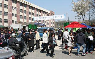 韓國入籍考試  近3000外國人參加