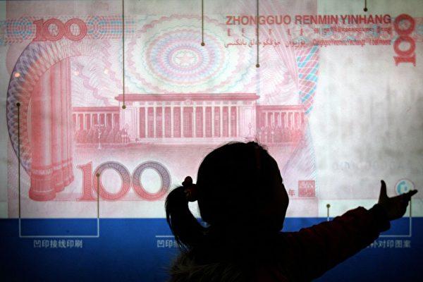 台央行:8月人民幣存款餘額大減創新低紀錄