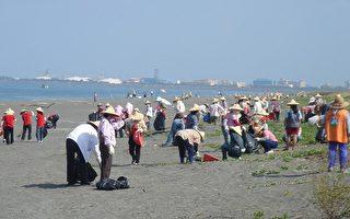 高雄县弥陀乡举办春季扩大净滩活动