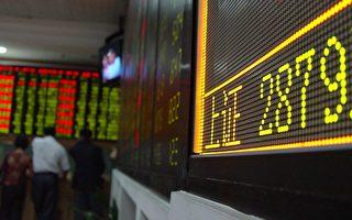 大陆股票指数周二大挫 楼市成交暴跌