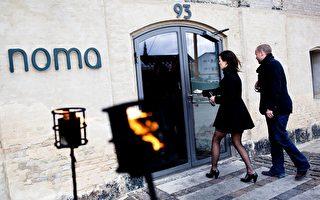 全球最佳餐厅 丹麦Noma挤下斗牛犬