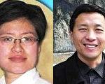 北京律師唐吉田(右)和律師劉巍(左),因為為法輪功案件辯護遭到中共當局吊銷律師執照。(大紀元)