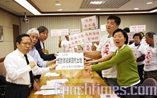 屯門紫田村民反對政府強收土地
