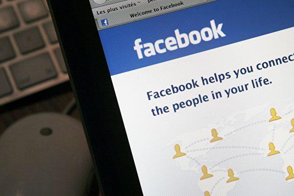 黑客出售百萬Facebook用戶資料